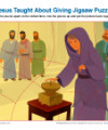 Children's Jigsaw Puzzle Bible Activity - Jesus Taught About Giving