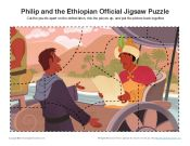 philip and the ethiopian official jigsaw puzzle bible activity for kids. Black Bedroom Furniture Sets. Home Design Ideas