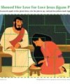 Mary and Jesus Jigsaw Puzzle Activity for Sunday School