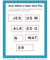 Children's Word Tile Bible Activity - Jesus Walked on Water