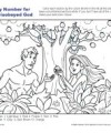 Adam and Eve's Sin - Color by Number Bible Activity