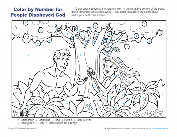 Image result for coloring pages of adam and eve sin | Sunday ... | 480x621