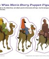Children's Bible Story Puppet Figures - The Wise Men