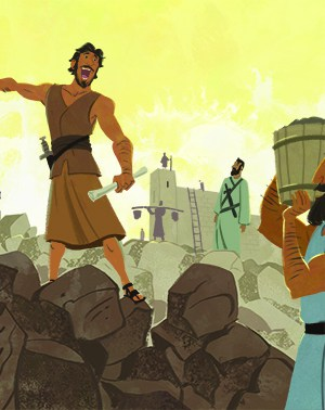 Nehemiah and the Wall Story Summary - Children's Bible ...