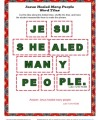 Jesus Healed Many People - Word Tiles Activity