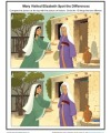 Children's Bible Spot the Differences Activity - Mary Visited Elizabeth