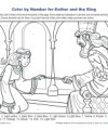 Esther and the King - Children's Sunday School Color by Number