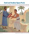 Children's Bible Activity - David and Jonathan Jigsaw Puzzle