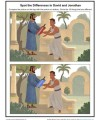 Children's Bible Activity - Spot the Differences in David and Jonathan