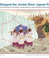 Sunday School Activity - God Stopped the Jordan River Jigsaw Puzzle