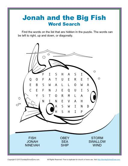 ... Brain Worksheet | Free Download Printable Worksheets On Jkw4p.com