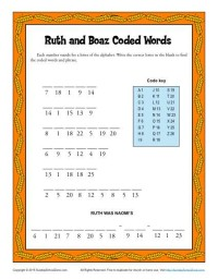 Ruth and Boaz Coded Words Sunday School Activity
