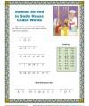 Free, Printable Bible Activities for Children