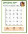 Printable Sunday School Word Search - Samuel Served in God's House