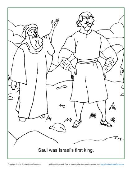 Saul Was Israels First King Coloring Page