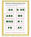 Printable Word Tile Activity for Sunday School - Hannah Prayed for a Son