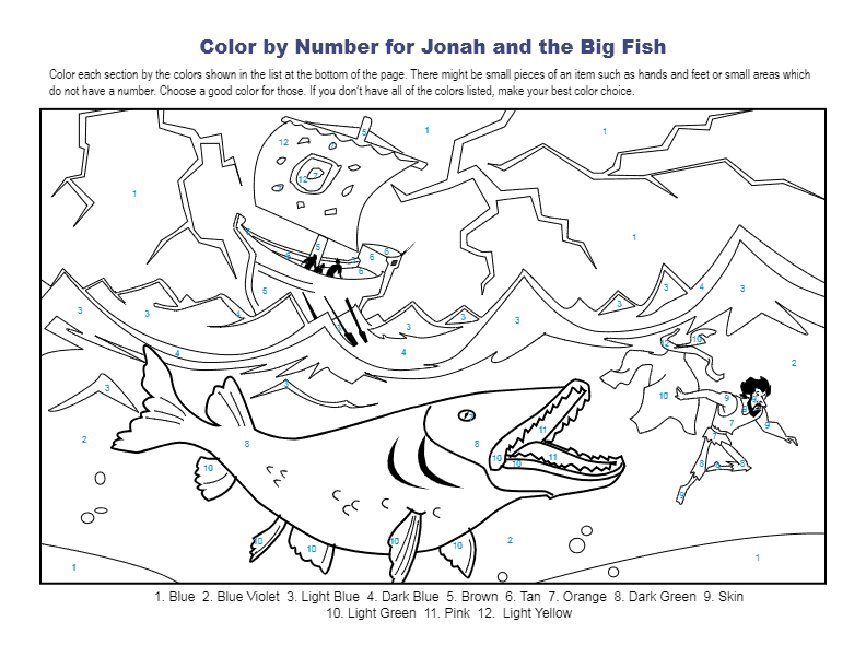 Whale Coloring Page Printable And The Whale Coloring Pages For ... | 612x792